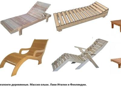 Как изготовить деревянный шезлонг своими руками: инструкция для складной и монолитной модели
